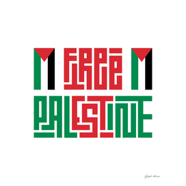 Palestine Freedom   Freedom   Support Palestine