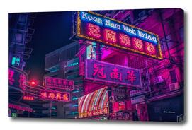 HK NIGHTS-03304