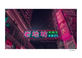 HK NIGHTS-03278