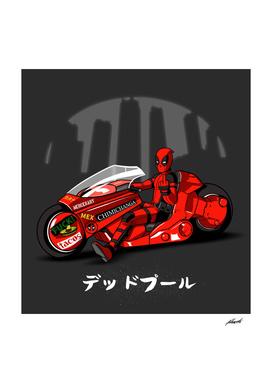 Motor Dead