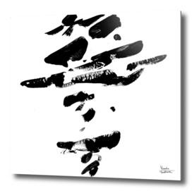 Whirlwind-6