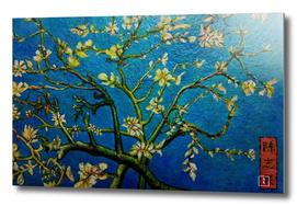 Hope (after Van Gogh)