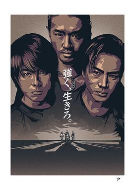 The Amamiya Brothers