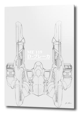 D Breaker prototype ME119 (white-ver)