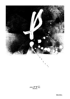 vera P 4 PEACE