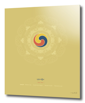Gankyil – Wheel of Joy