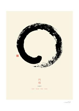 Ensō · Japanese Zen Circle n° 1