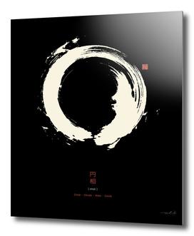 Ensō · Japanese Zen Circle n° 2