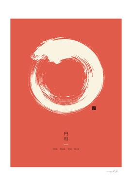 Ensō · Japanese Zen Circle n° 3