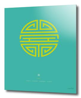 Shou / Longevity Sign
