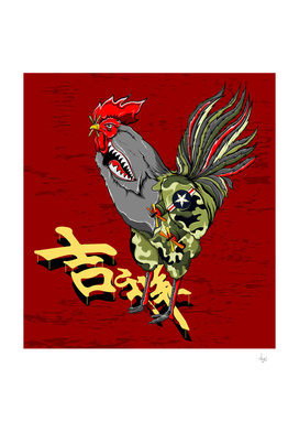 Rooster吉祥