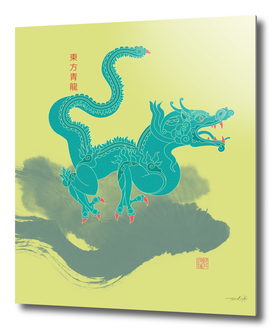 Azure Dragon of the East