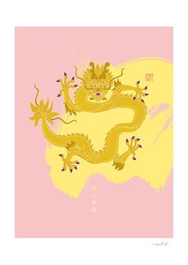 Yellow Dragon of the Center