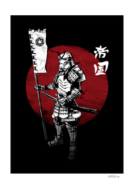 Samurai Empire
