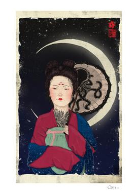 Moonheo