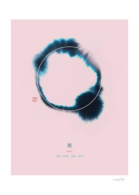 Circle n°2