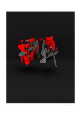 Poster VI V4