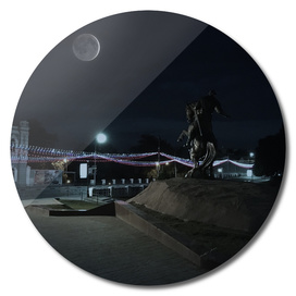 The Moonrider