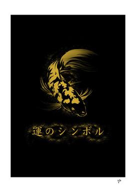 Un no shinboru