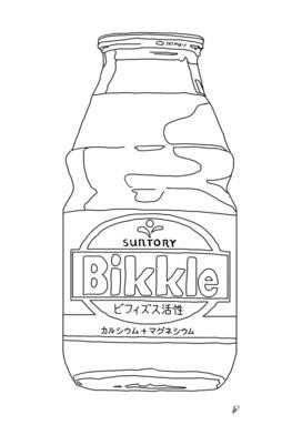 Bikkle shirt