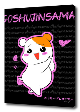 Goshujinsama