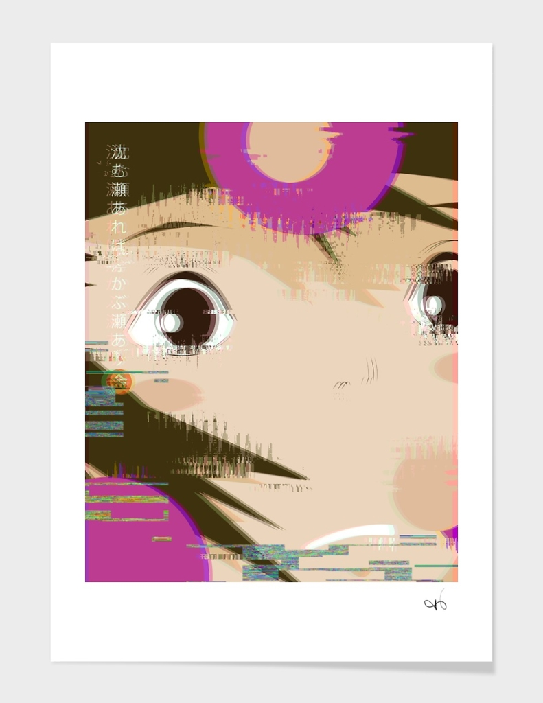Miyazaki Glitch - Chihiro Spirited Away