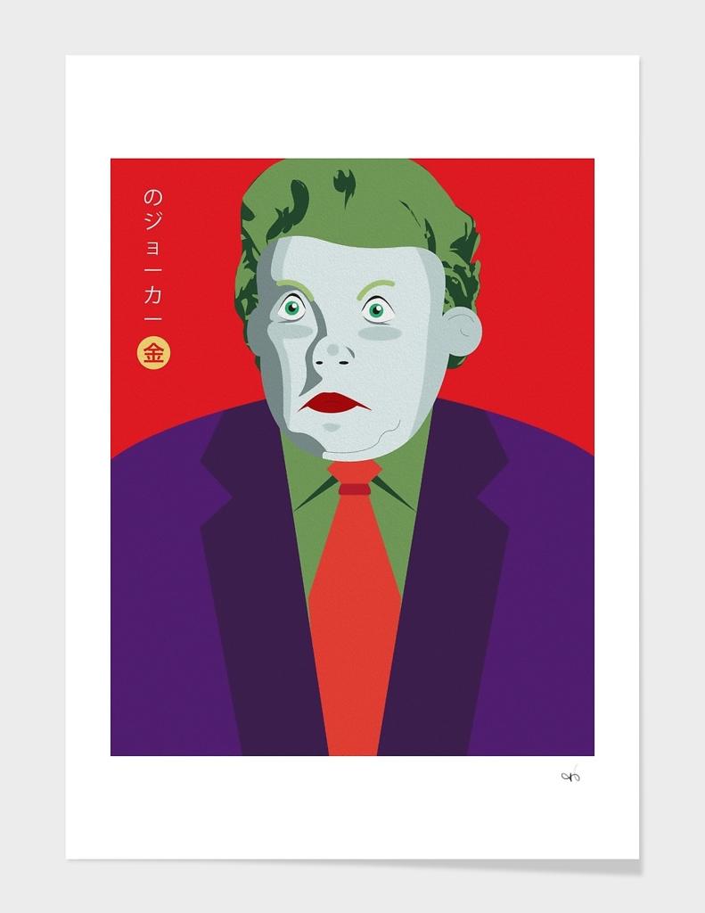 Politician as Joker