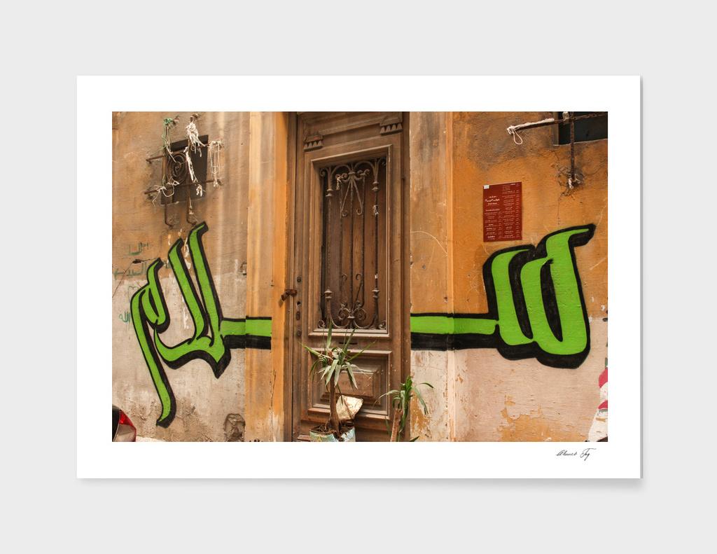 Salam (Peace)