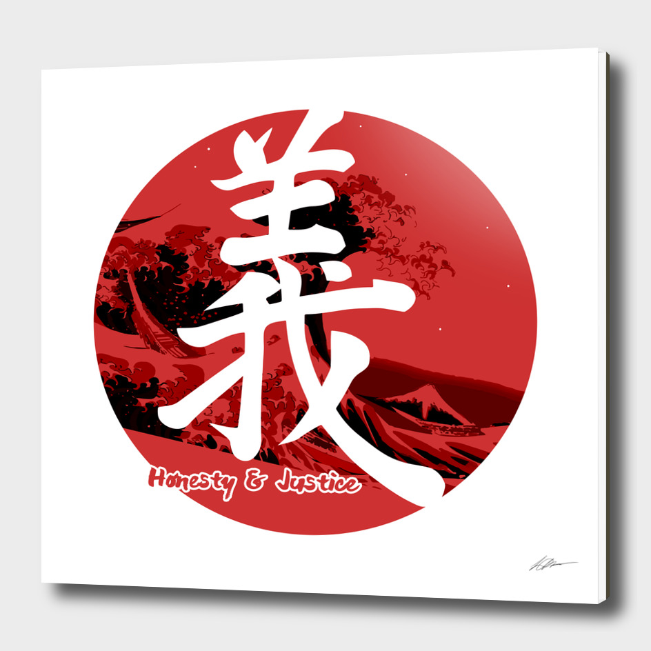 Bushido Kanji - Gi, Honesty And Justice
