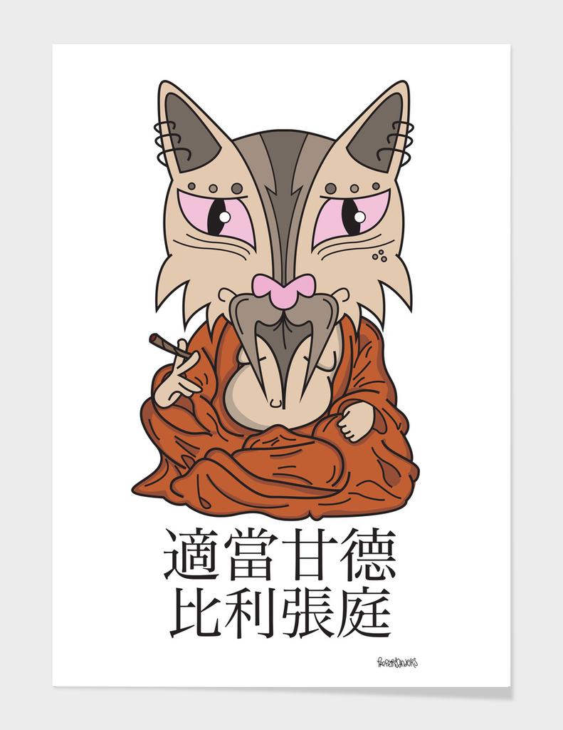 PG Cat (Budai)