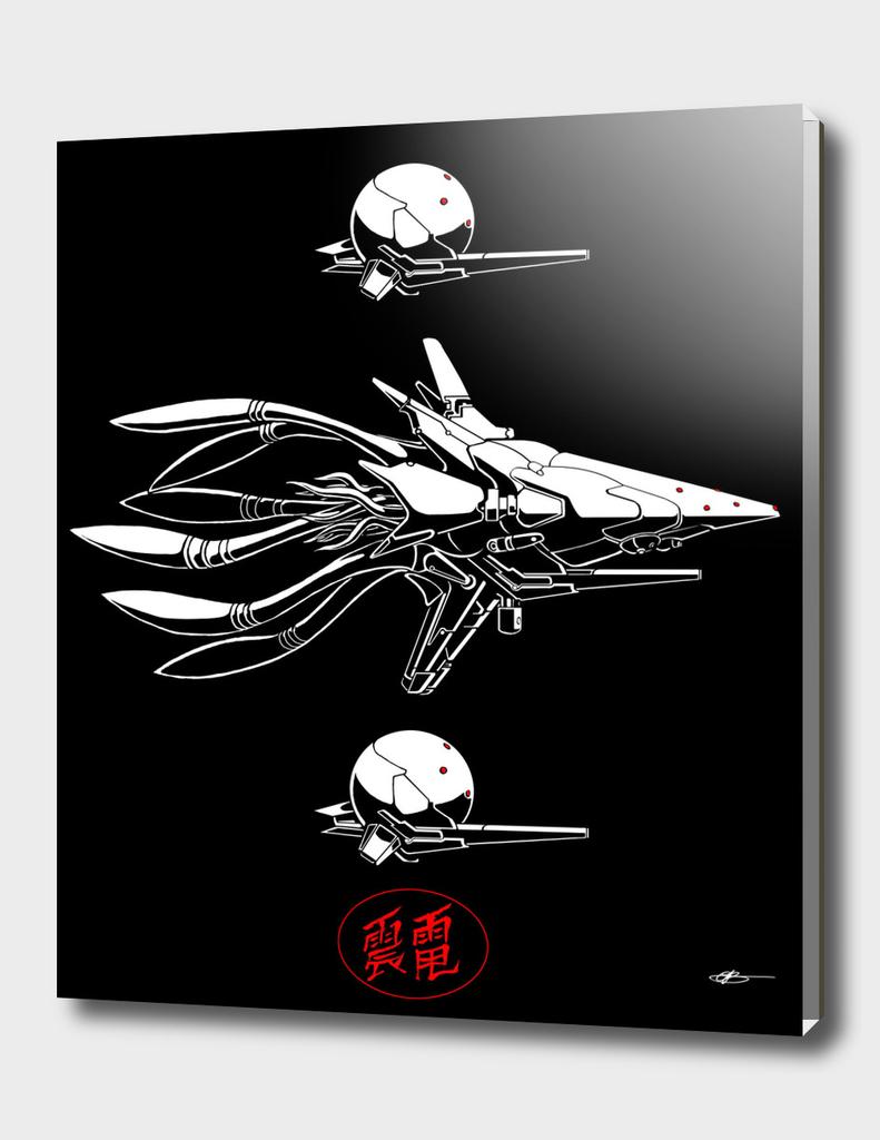 Bioship Shinden Mono