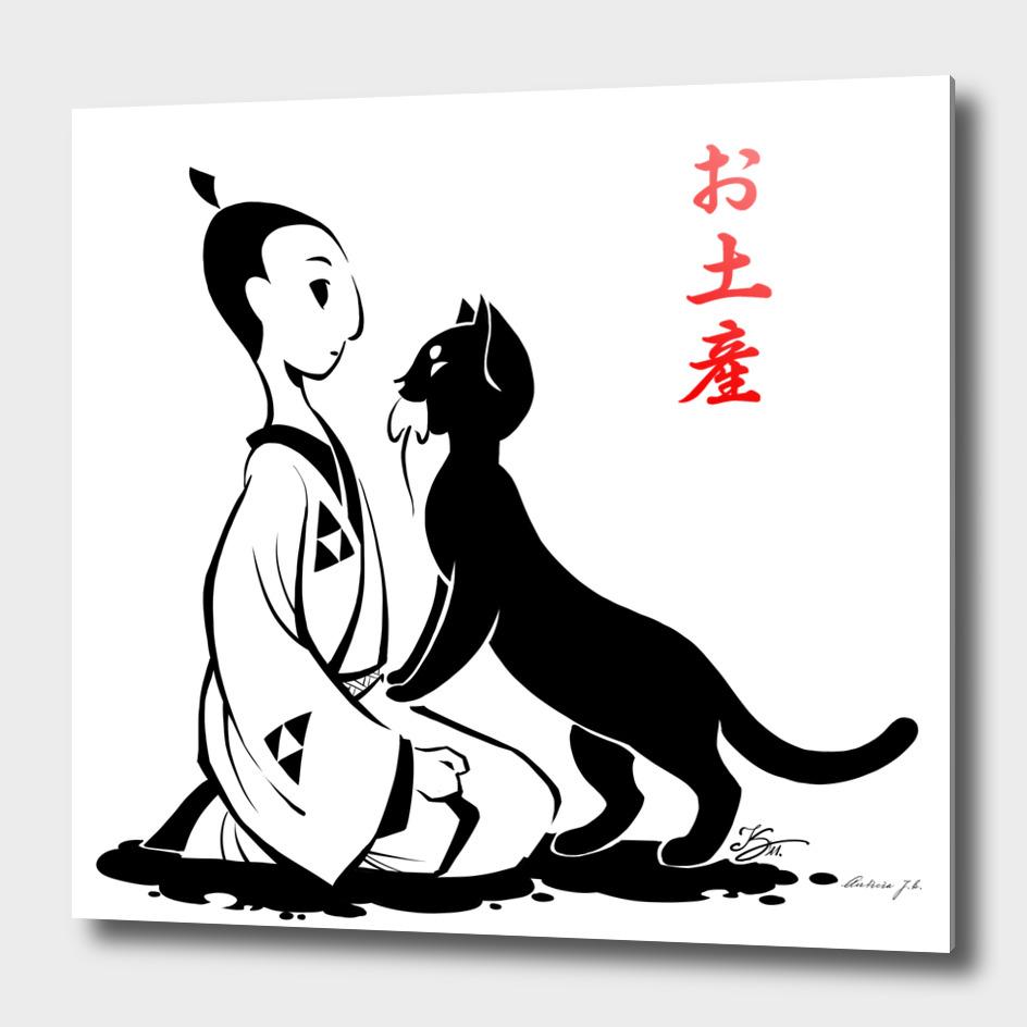 The Gift (O-Miyage)