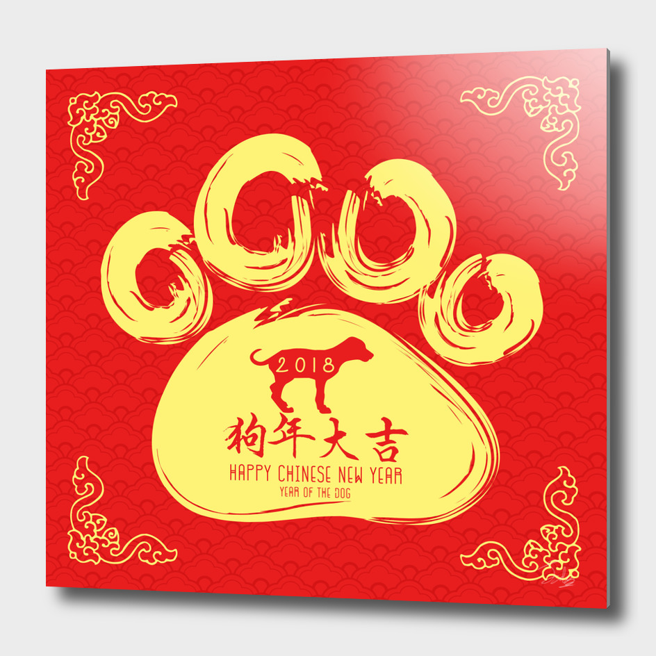 Year of the Dog Chinese New Year