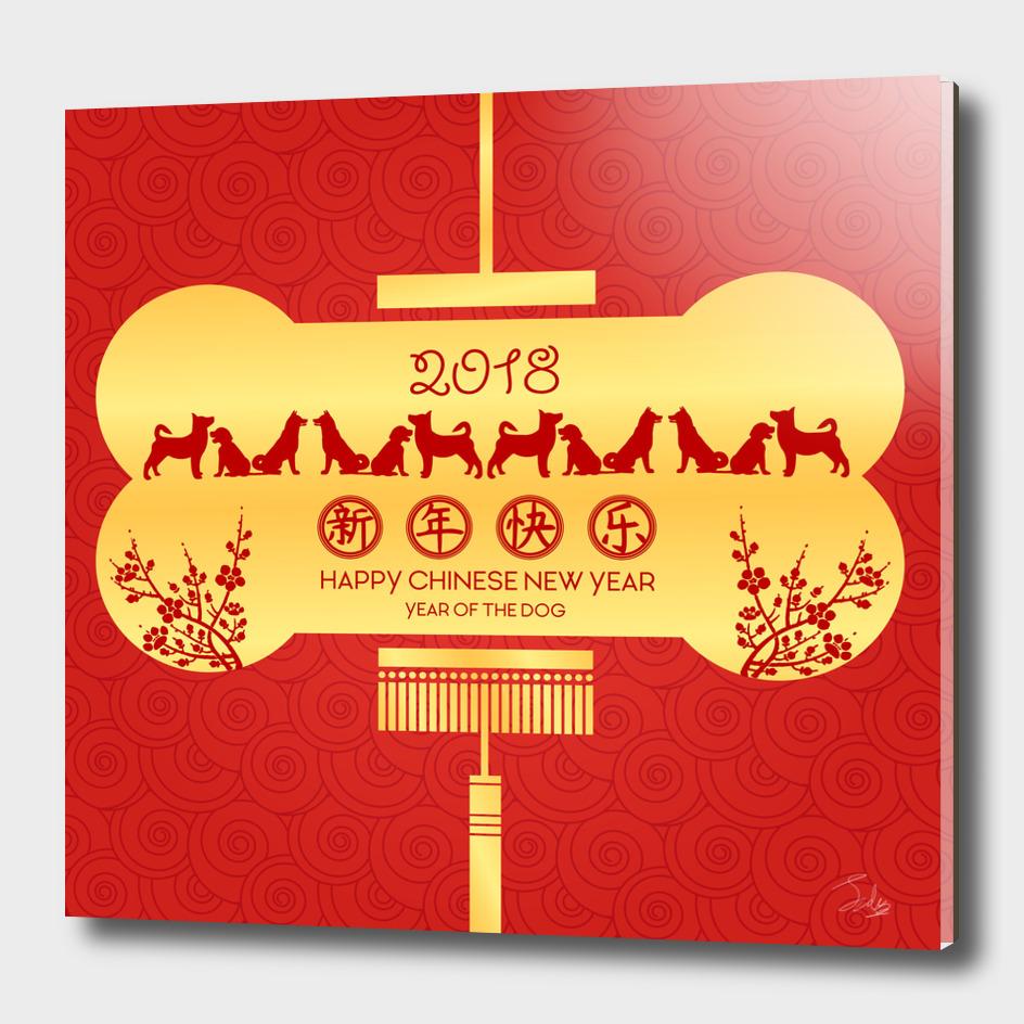 Chinese New Dog Year with Bone Lantern