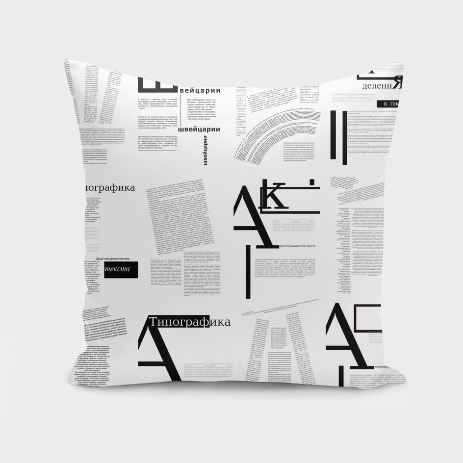 Typography by Victoria Deregus_01
