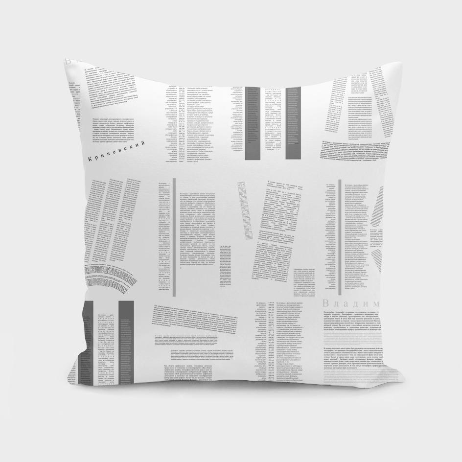 Typography by Victoria Deregus_02