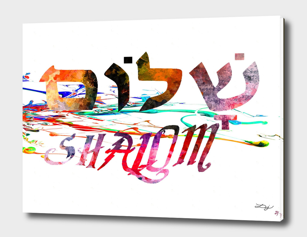 Shalom Hebrew Word