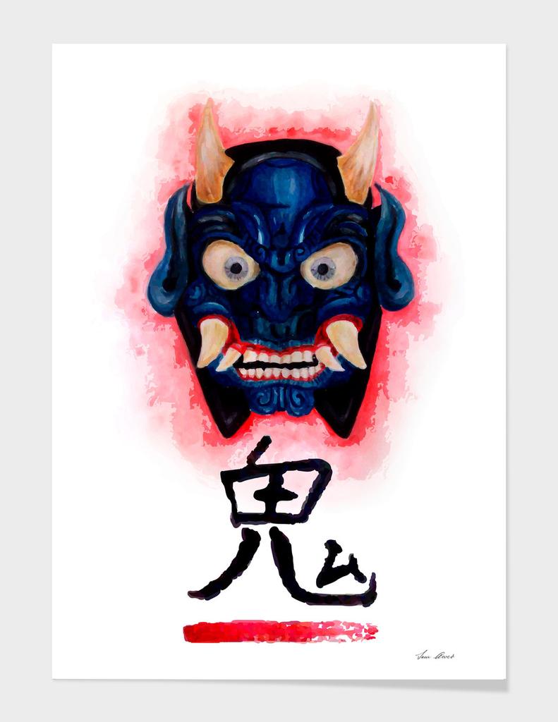 Oni Watercolor