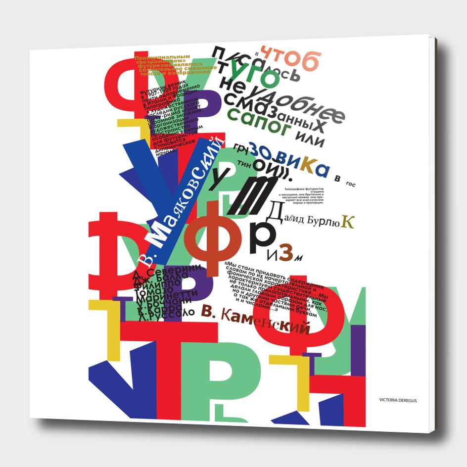 Typography by Victoria Deregus_05