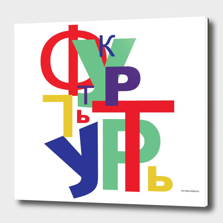 Typography by Victoria Deregus_06