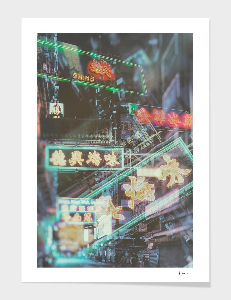Hongkong Signs IV