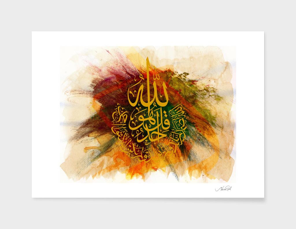 Arabic Calligraphy-Surat Al Akhlas