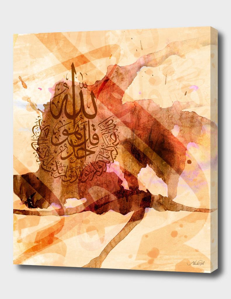 Arabic Calligraphy - Surat Al Akhlas