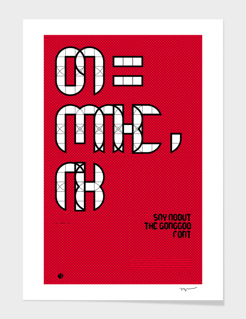 Gonggoo font_Red Ver_Poster_1