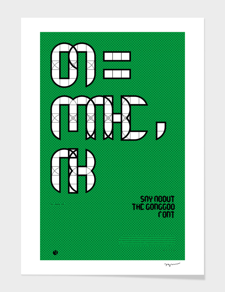 Gonggoo font_Green Ver_Poster_1