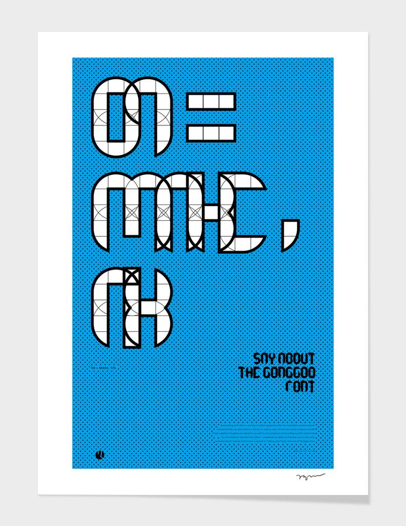 Gonggoo font_Cyan Ver_Poster_1