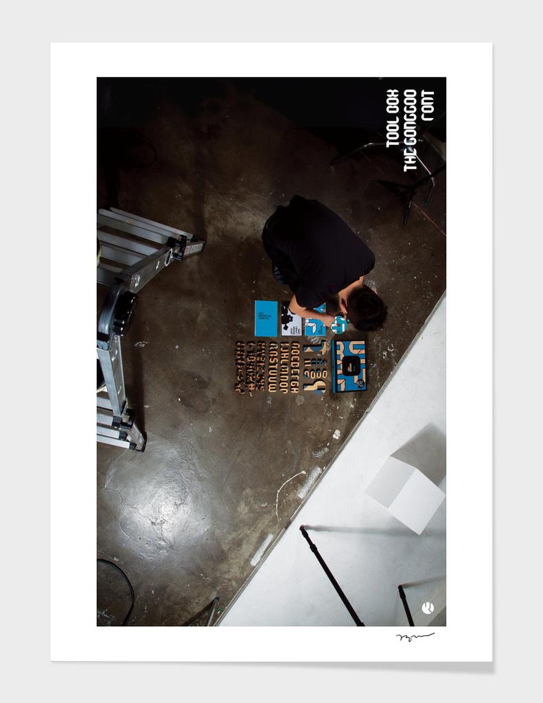 Gonggoo font_Cyan  Ver_Poster_2