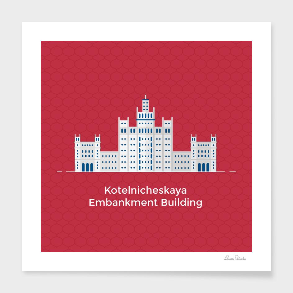 Moscow Kotelnicheskaya Embankment Building