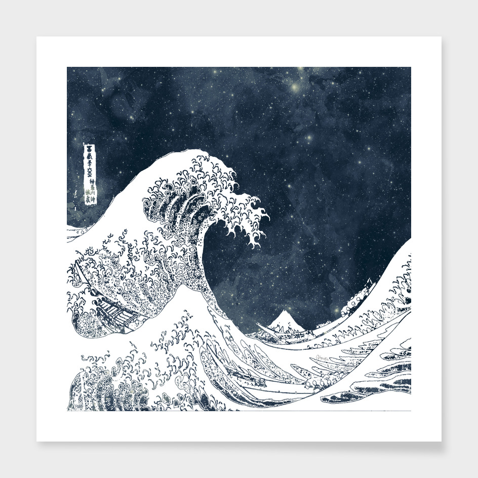 The Great Wave of a Star System