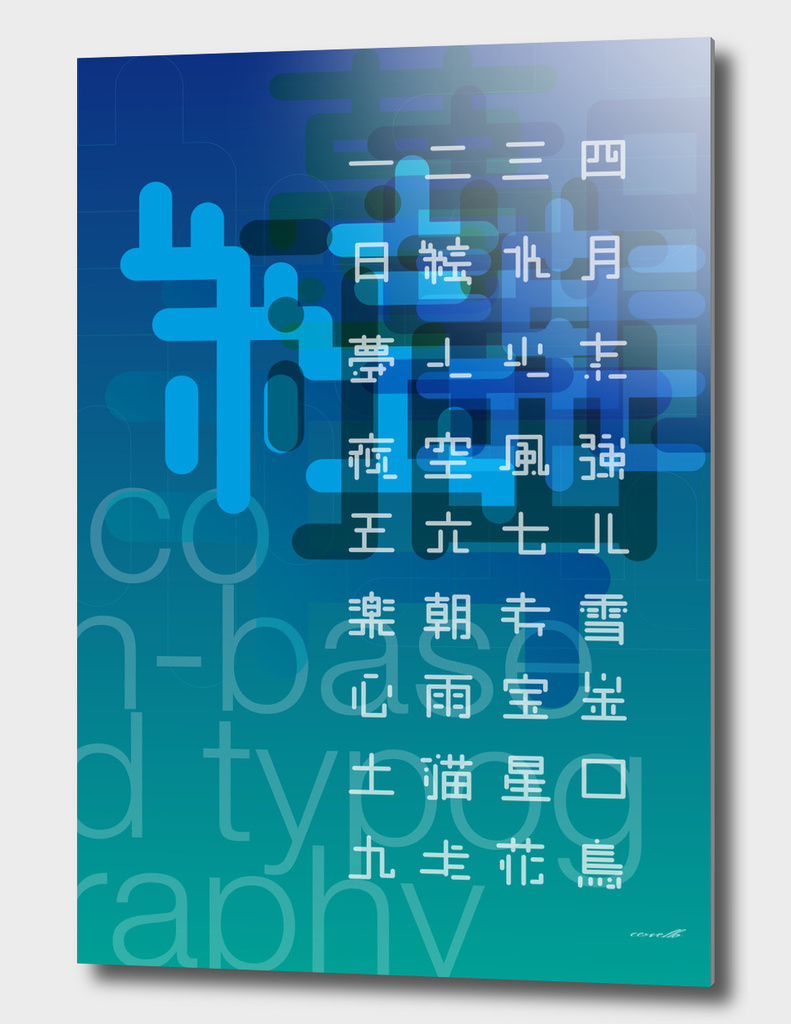 Asia. Icon Typography